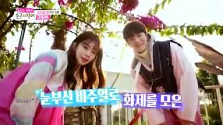 [미방분] 민규♡지안 커플사진 비하인드 대공개!