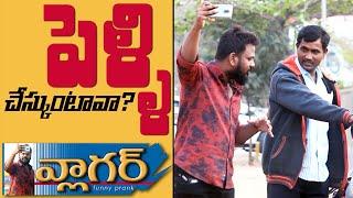 Awkward VLOGGER Prank in Telugu | Pranks in Hyderabad 2020 | Latest Telugu Pranks | FunPataka