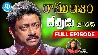 RGV About God - దేవుడు || Ramขism 2nd Dose || Full Episode || Telugu