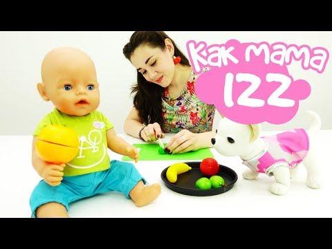 Беби Бон Эмили готовит для Чичилав - Игры в куклы - Как поздравить с Днем Рождения