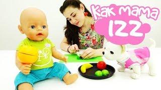 Беби Бон Эмили готовит для Чичилав - Игры в куклы