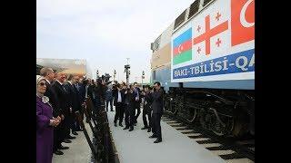 Баку - Тбилиси - Карс и европейская Армения. Южный Кавказ в Большой Игре. Starvision