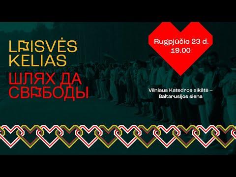 Laisvės kelias   Lietuva - Baltarusija   Tiesiogiai    Laisvės TV