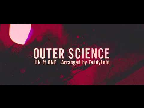 【ONE】 outer science (no intro)