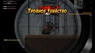 Игры 2016 Combat Arms - прохождение\выживание #13 Games 2016