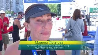 Dnipro Triathlon Fest-Кубок Європи з триатлону