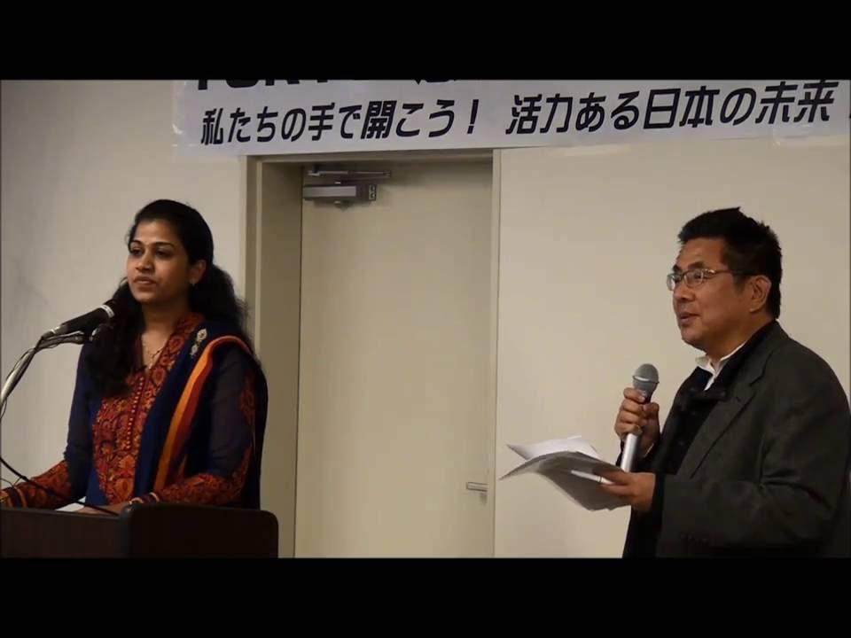 憲法トークライブ[アヌパマ ダラシベ・アワケ女史]