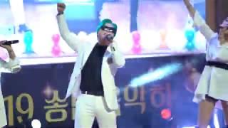 2019.12.19 마산합포구 송년음악회 해피니스+ 화…