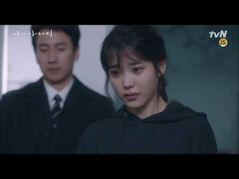 My Mister Episode 16 [បកប្រែឈុតខ្លី]