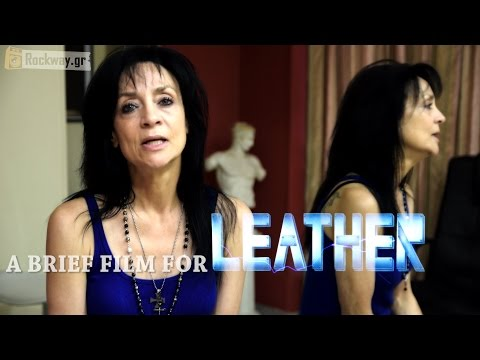 LEATHER_ A FILM FOR LEONE (26/4/2017 ) _ Rockway.gr HQ