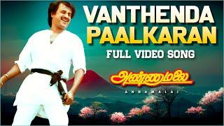 Annamalai Video Songs | Vanthenda Paalkaran Video Song | Rajinikanth, Kushboo | SPB | Tamil Songs