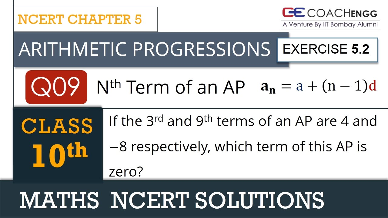 how to work out arithmetic progression questions with all unknowns