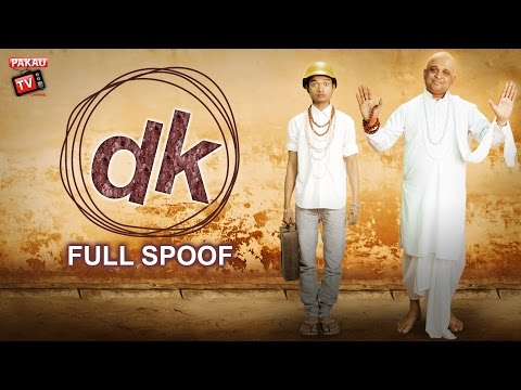 PK Movie Spoof | Hindi Comedy Video | Pakau TV Channel