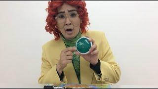 【パート5】アイデンティティ田島による野沢雅子さんの特技 thumbnail