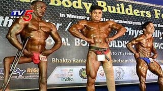 bodybuilding competition for physically challenged   khammam   tv5 news