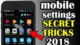 Mobile Setting | Amazing Secret Tricks  2018| CAPTAIN GPM TAMIL தமிழ்