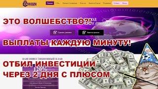 Нужно срочно заработать 40 рублей где взять в интернете