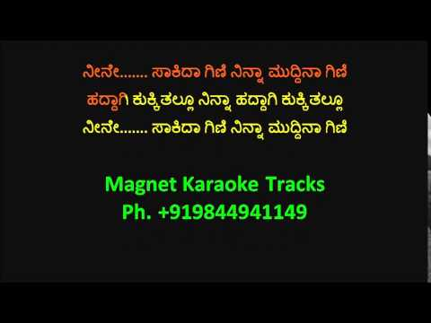 Old kannada karaoke songs