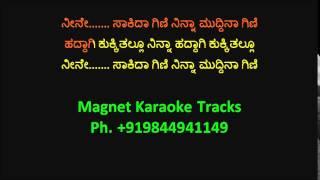Magnet Karaoke Kannada Tracks With Lyrics - Neene Saakida Ginni