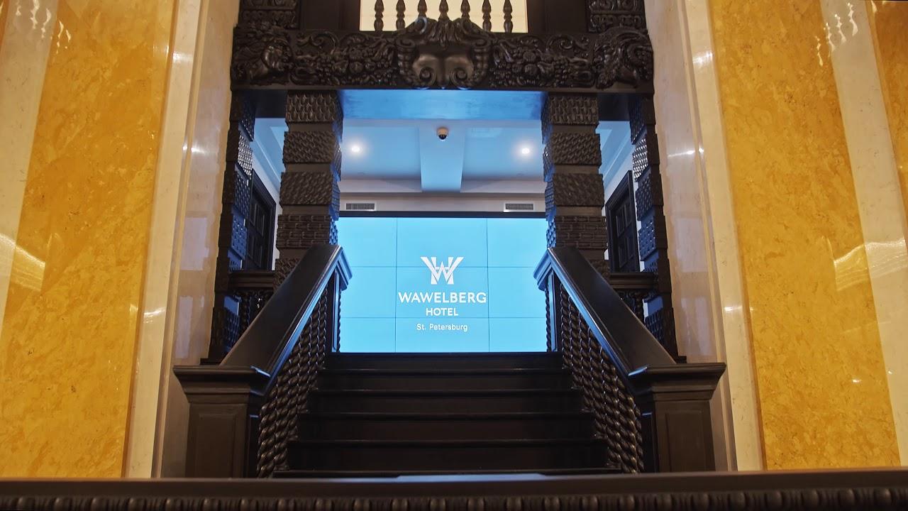 Презентация банкетного зала в новой 5* гостиницы Санкт-Петербурга Wawelberg Hotel
