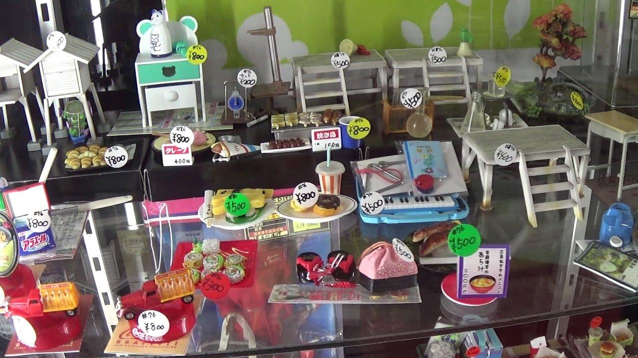 Re ment miniaturas japonesas vistazo a una vitrina en - Vitrinas para miniaturas ...