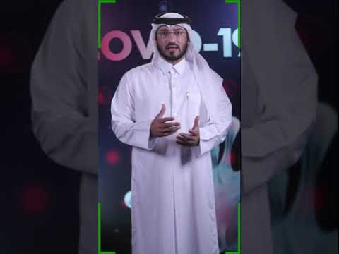 Latest Corona updates 2-11-2020 by Qatar Media Corporation