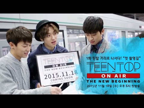 TEEN TOP ON AIR THE NEW BEGINNING