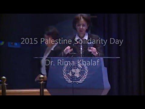 Dr. Rima Khalaf: 2015 Palestine Solidarity Day