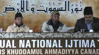 Question/Answer Session Mission of Messiah - 26th Annual National Ijtima`