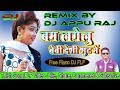 18 का आ गया_Piano Mix Free FLP ReMix By DJ Appu Raj_Bam Lagelu baby desi sut me_FLP Video 2017