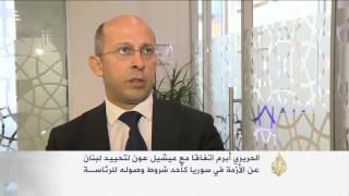 برلمان لبنان ينتخب اليوم الرئيس الجديد