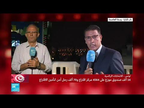 تونس: معاهد سبر الآراء تعلن عن مفاجئات غير منتظرة في الانتخابات الرئاسية  - نشر قبل 5 ساعة