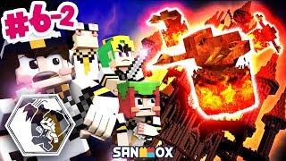 *불의 탑 정복미션* 그곳에 무시무시한 파이어 드래곤이 산다!? [자연재해 스카이블럭 #6-2편: 마인크래프트] Minecraft - Disaster Skyblock - [도티]