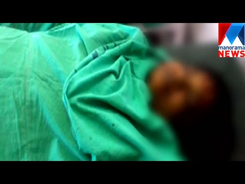 Day Care Employee Chopped To Death In Front Of Students In Munnar | Manorama News