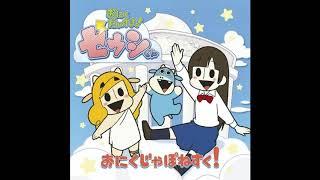 Kana Hanazawa - Oniku Japonesque! (FULL ALBUM)