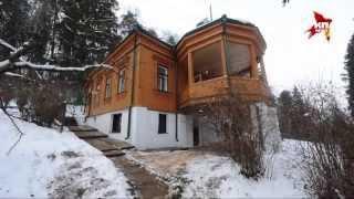 видео Музей-усадьба Пришвина М.М. в Дунино (Москва)