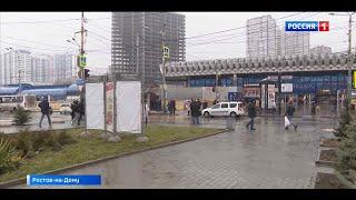 Перенос автовокзала Ростова комментарии специалистов