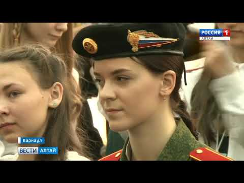 В Барнауле проходит краевой конкурс «Лидер 21-го века»