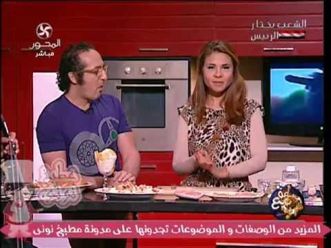 مطبخ نونى: سالى فؤاد/ سيزر سلاط الصحية- بانيه صحى