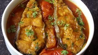 টমেটো দিয়ে বোয়াল মাছের কষা ঝোল রেসিপি \\ Boal fish curry