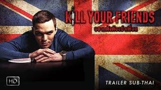 """Kill Your Friends : อยากดังต้องฆ่าเพื่อน"" (Official Trailer Sub Thai)"