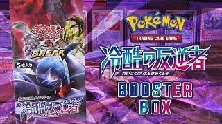 Pokémon Cards - Cruel Traitor XY11 Steam Siege Booster Box Opening!