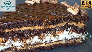 """Торт """"Сникерс"""" САМЫЙ ВКУСНЫЙ РЕЦЕПТ! ☆  Snickers Cake Recipe ☆ Шоколадный торт"""