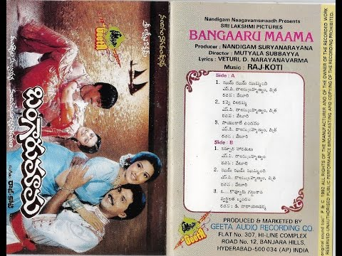 BANGARU MAMA,  Karpura Haarathulu