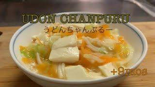 HEALTHY JAPANESE BABY FOOD RECIPE +9mos| JAPAN LIFE