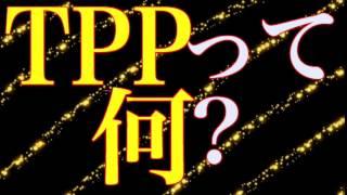 関連・おすすめ動画~ 「知らないの?」とバカにされないための常識用語...