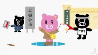 TBSの公式キャラクターBooBo(ブーブ)とBoonaがまたもやドラマに出演!?...