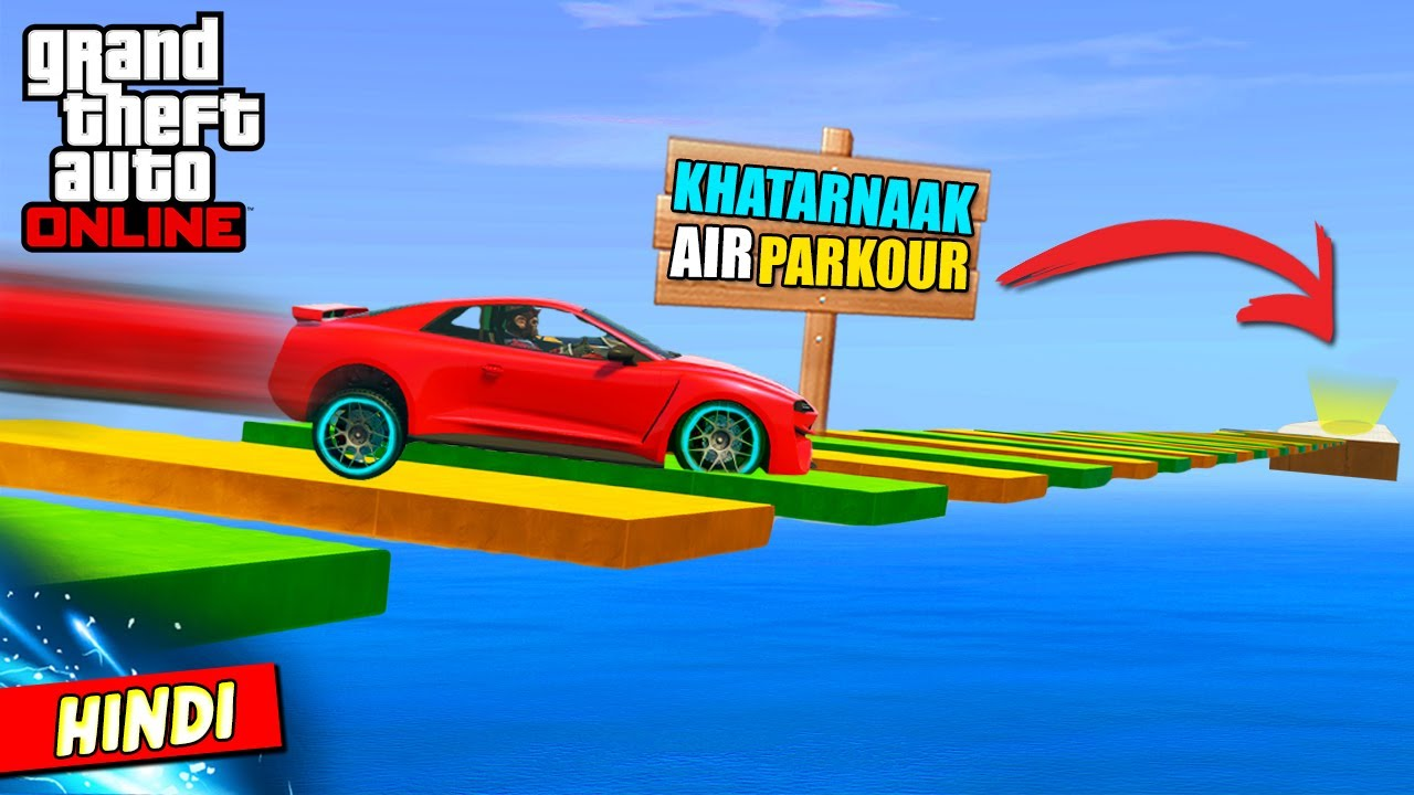 GTA 5 : KHATARNAK AIR GERMANY PARKOUR RACE (Don't Stop Or Fall) 🚗💨