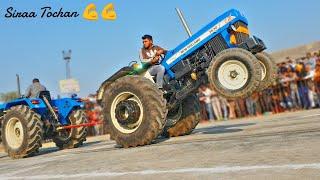 Sonalika 750 Vs Holland 3630 Tractor Tochan in Ladva