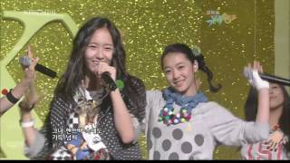 Download [HD] 2009.09.11 f(x) - Intro & LA chA TA [Debut Stage] MP3 song and Music Video